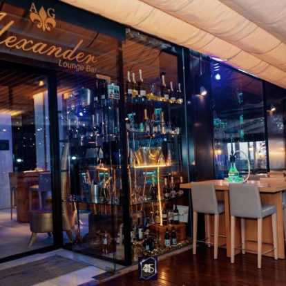 Alexander Lounge Bar